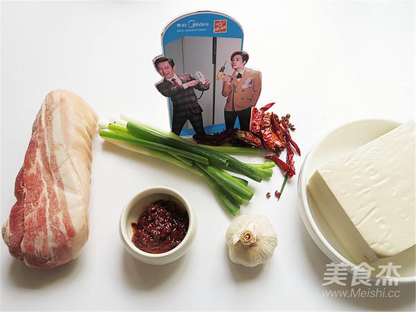 肉末蒸豆腐的做法大全