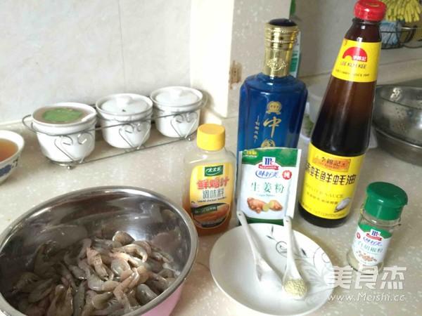 香酥小河虾的家常做法