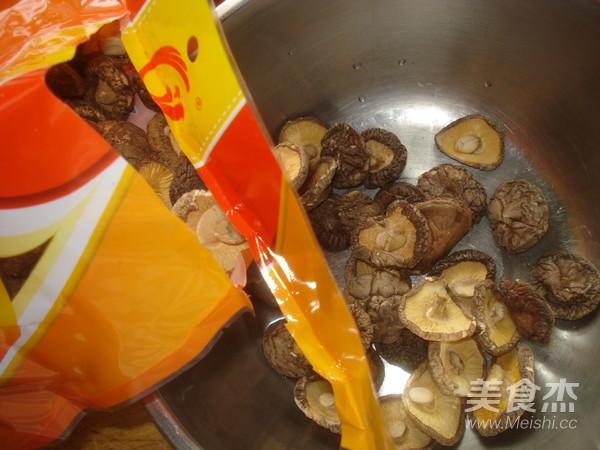 香菇豆腐丸子的做法图解