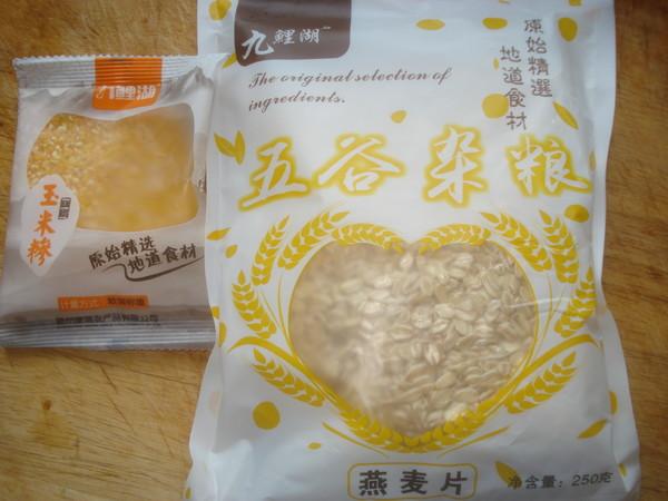 红枣莲子燕麦粥的做法大全