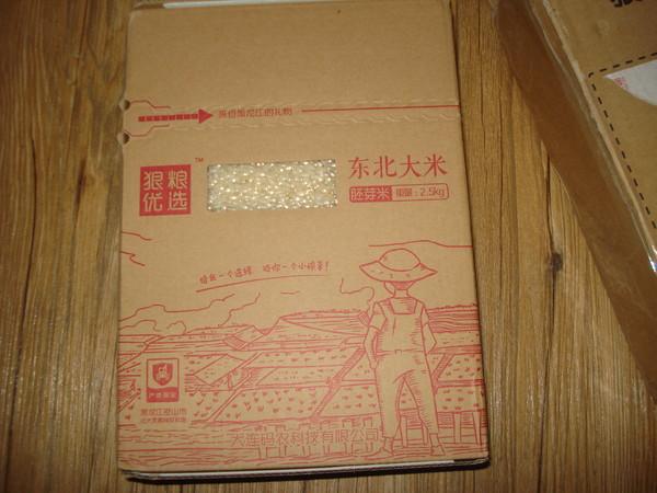 川香牛肉粒饭的步骤