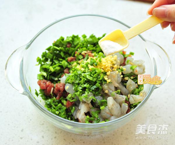 三鲜元宝饺子怎么吃