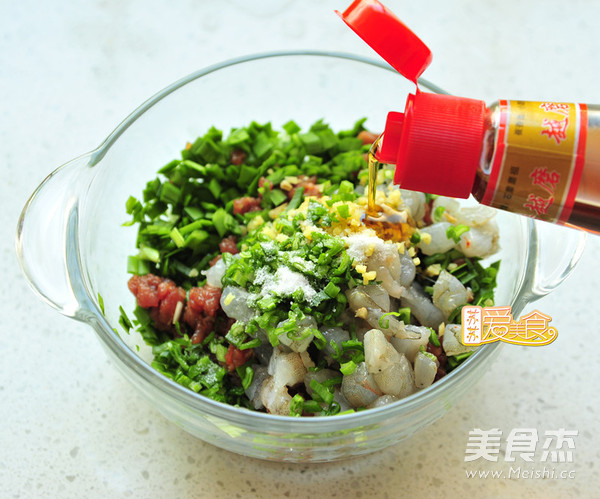 三鲜元宝饺子怎么做
