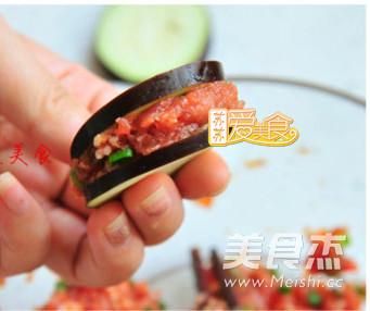 四川鱼香茄盒怎么吃