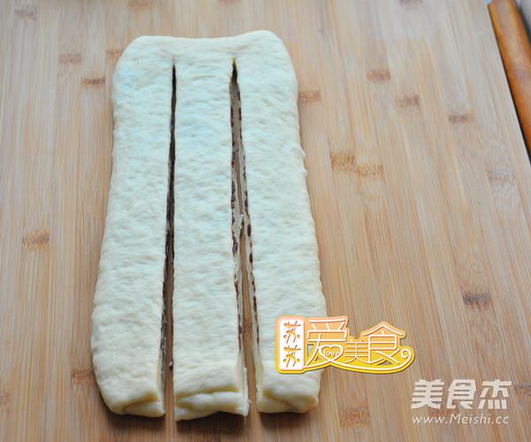 辫子豆沙包怎么吃
