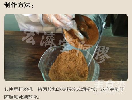 手工自制阿胶固元糕的做法大全
