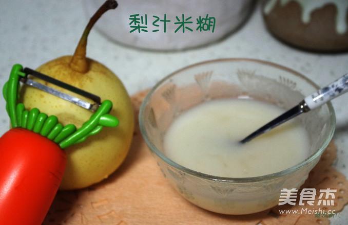 梨汁米糊的步骤