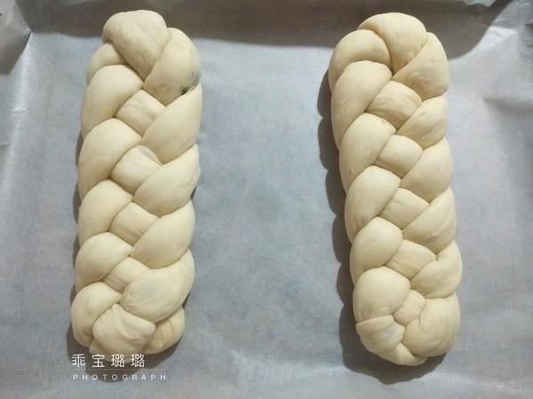 黑芝麻酱面包的制作方法