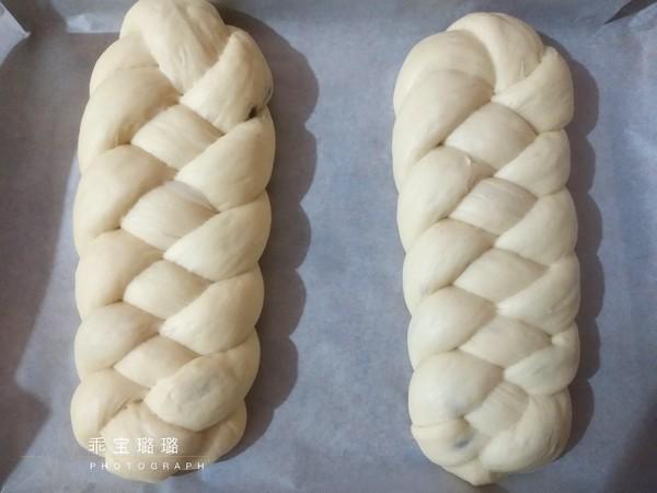 黑芝麻酱面包的制作大全