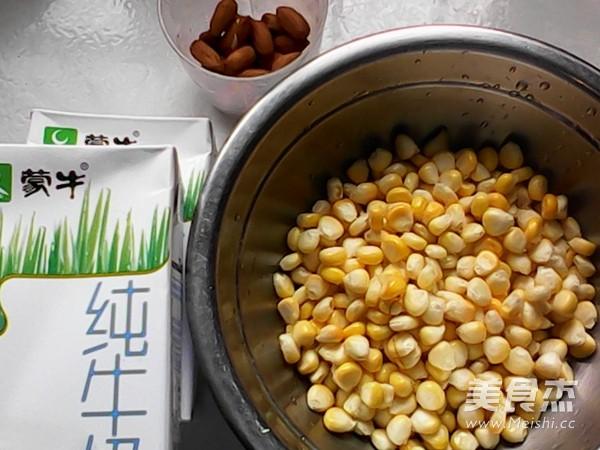 奶香花生玉米汁的步骤