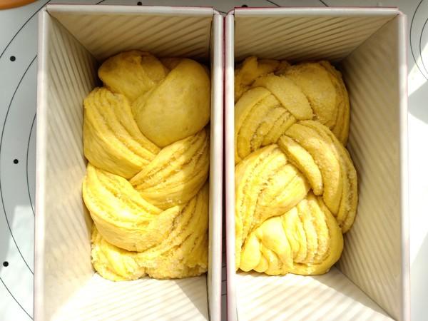 南瓜椰蓉吐司的制作方法