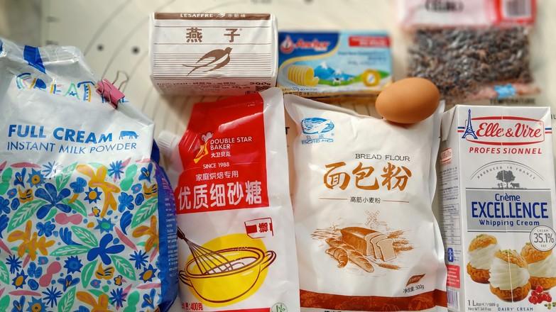 炼奶蜜豆蔓越莓小餐包的做法大全