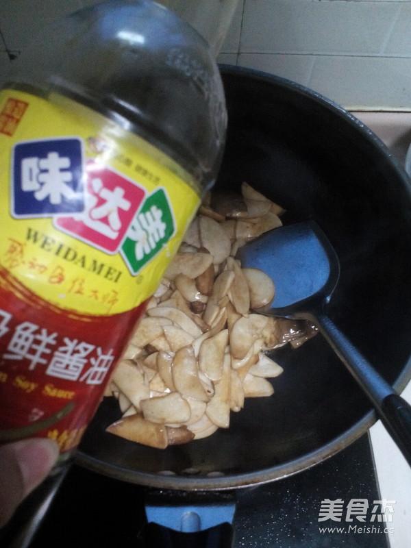蒜苗杏鲍菇怎么吃