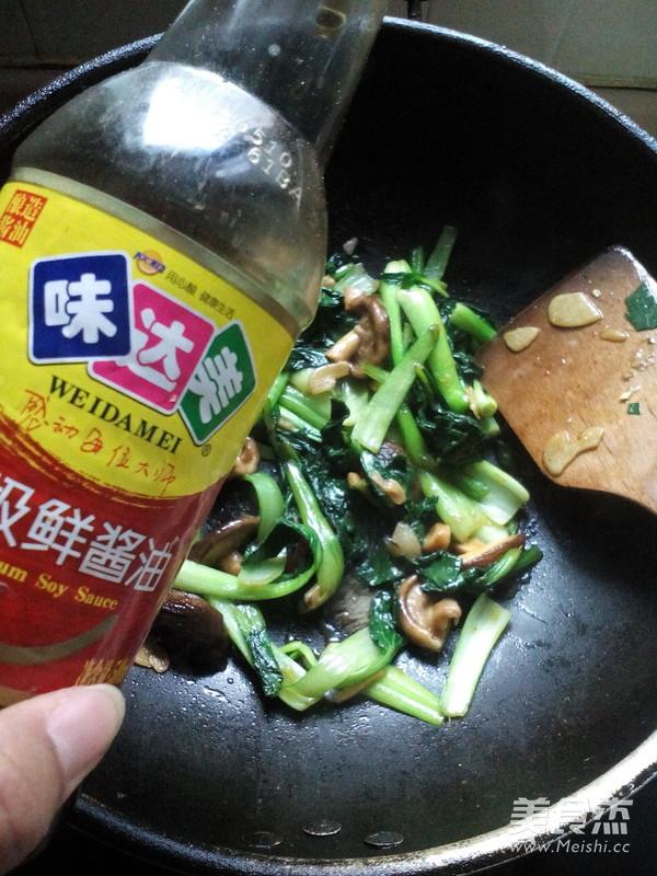 香菇炒油菜怎么炒