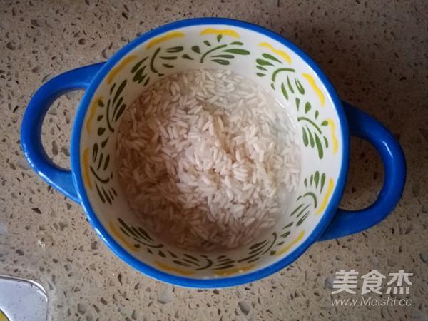 香糯南瓜粥的做法图解
