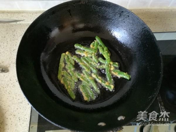 椒盐四季豆怎么煮