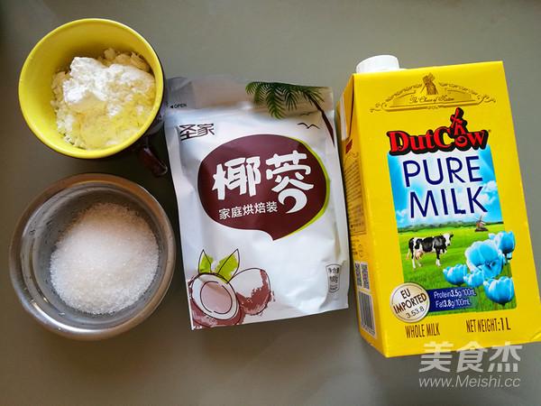 椰蓉牛奶小方的做法大全