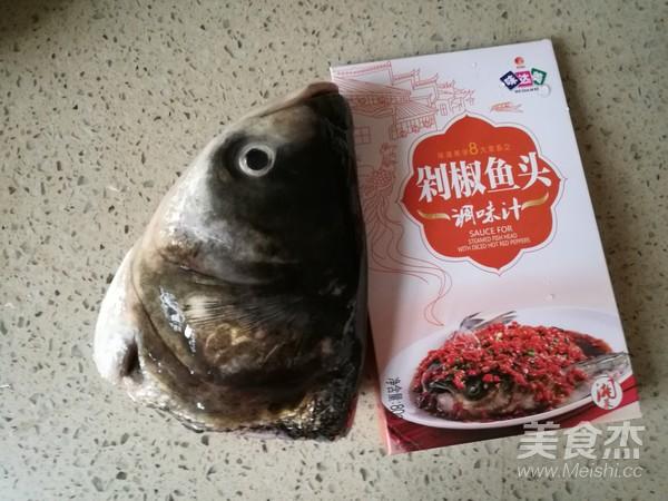 蒸剁椒鱼头的做法大全