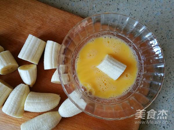 椰蓉香蕉球的简单做法