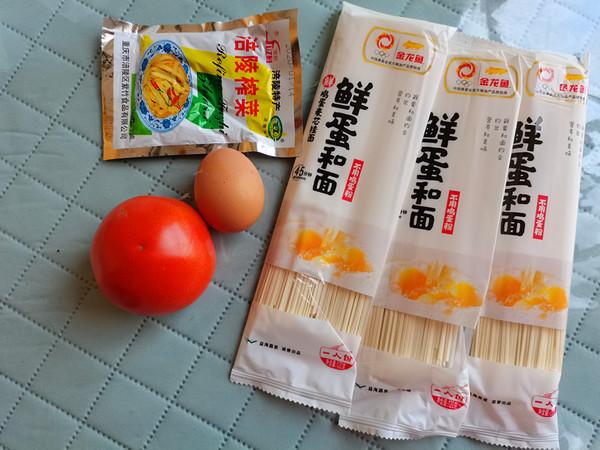 西红柿鸡蛋挂面的做法大全