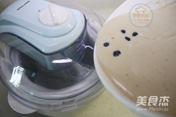 蓝莓冰淇淋怎样做