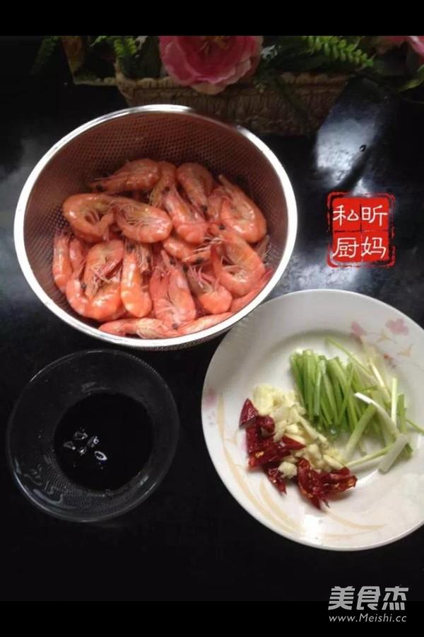 红焖海虾的做法图解
