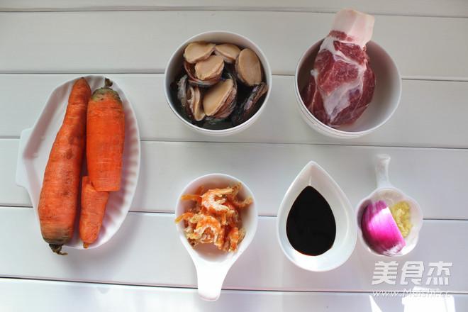 胡萝卜海鲜饭的做法图解
