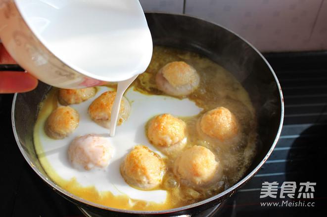 咖喱虾蓉酿口蘑怎么做
