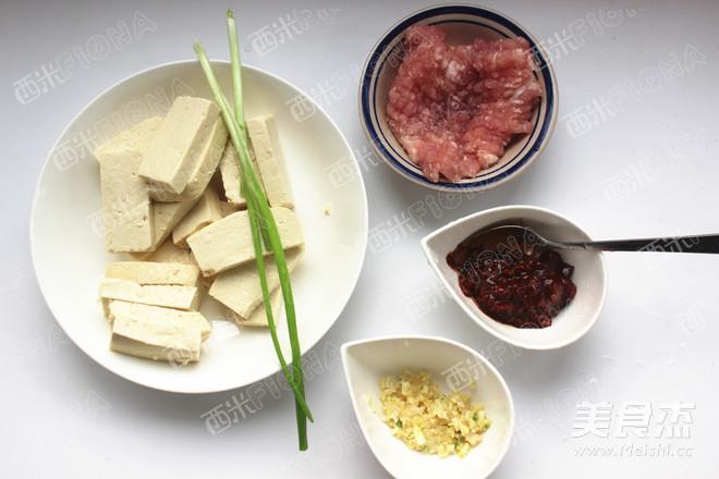 鱼香豆腐的做法大全