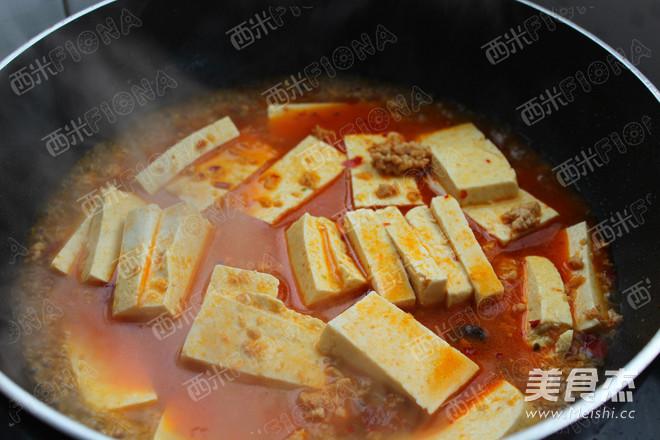 鱼香豆腐的简单做法
