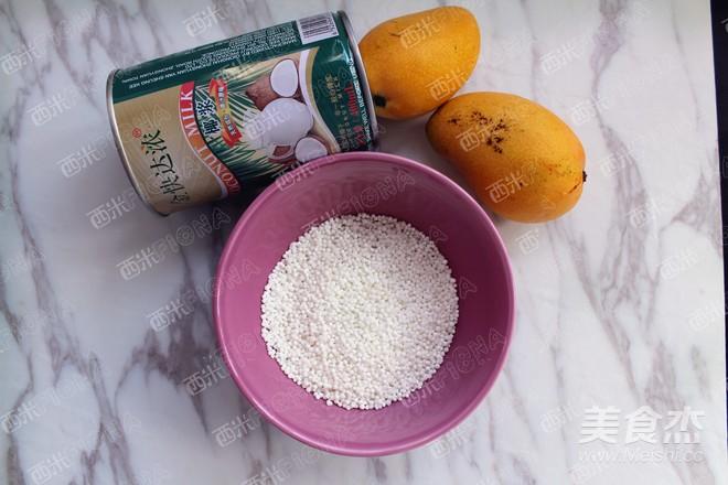 香芒椰浆西米露的做法大全