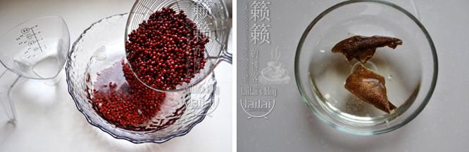 陈皮红豆沙的做法大全
