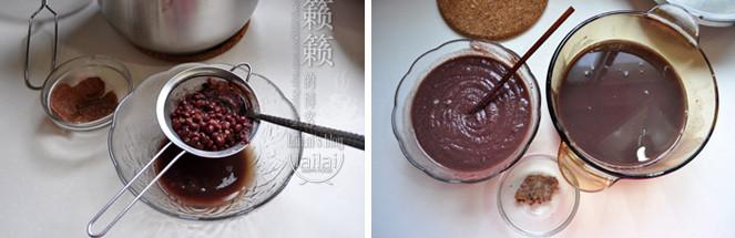 陈皮红豆沙的简单做法