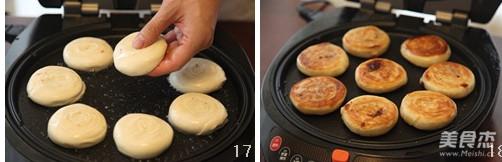 宫廷牛肉酥饼怎么炖