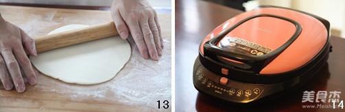 秘制烤鸡腿肉卷的步骤