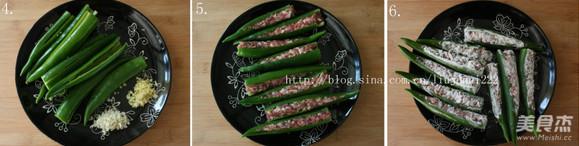 青椒酿肉的做法图解