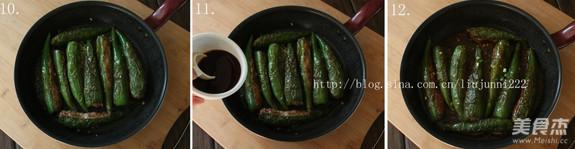 青椒酿肉的简单做法