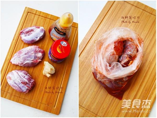 海鲜酱烧肉的步骤