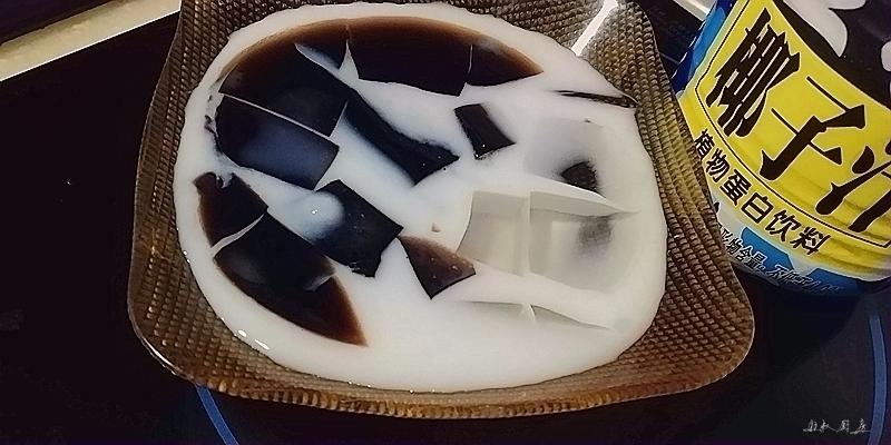 椰汁黑白冰粉怎么炖