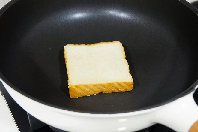 早餐沙拉的步骤