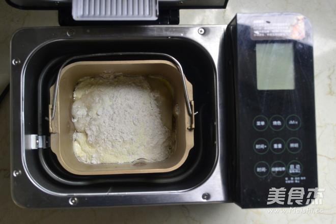 肉松香葱小餐包的做法图解