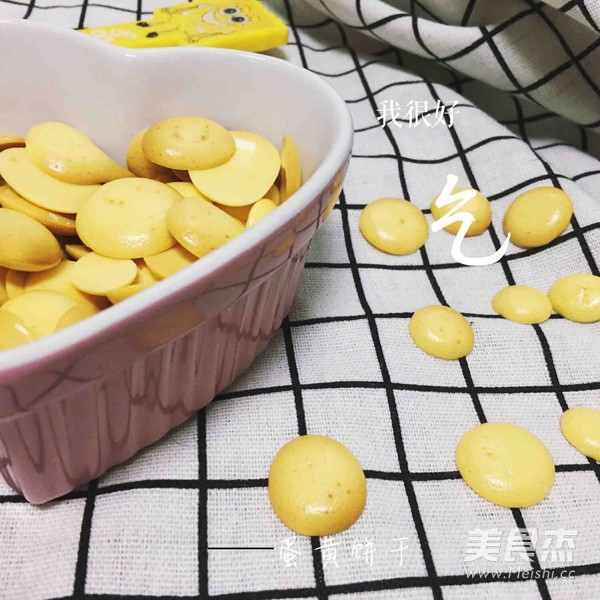 蛋黄饼干成品图