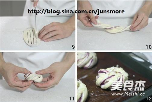 紫薯面包卷的家常做法
