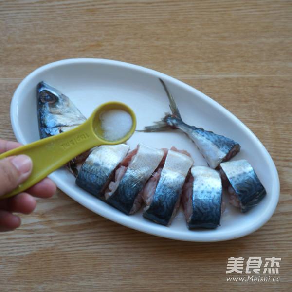豆豉鲅鱼的做法图解