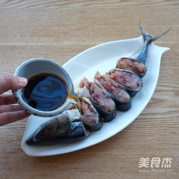 豆豉鲅鱼的简单做法