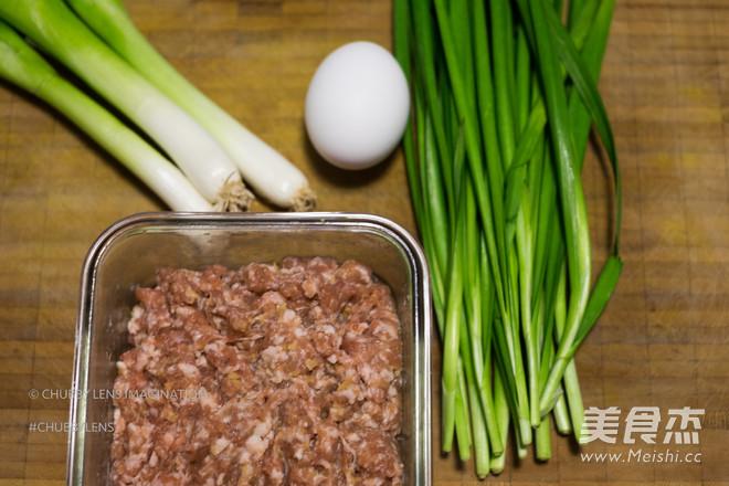 煎/煮韭菜鲜肉手工饺的做法大全