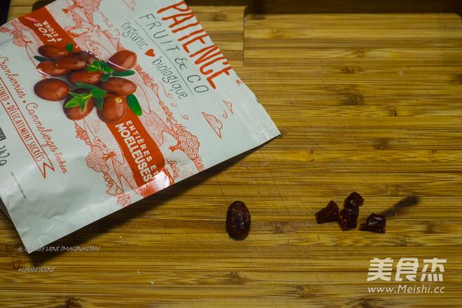 岩盐有机蔓越莓曲奇怎么煮
