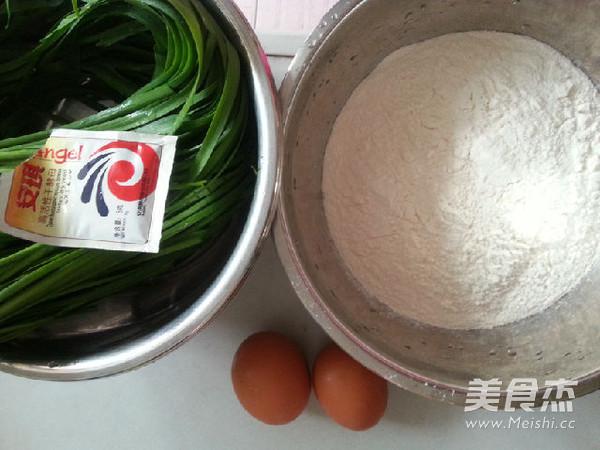 韭菜鸡蛋水煎包的做法大全