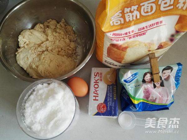 椰蓉吐司怎么吃