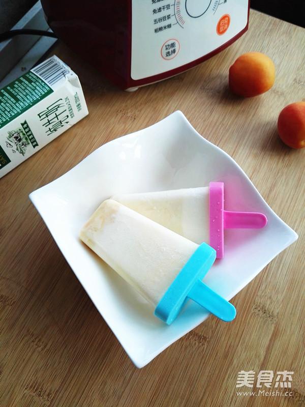 红薯奶油冰棒的做法大全